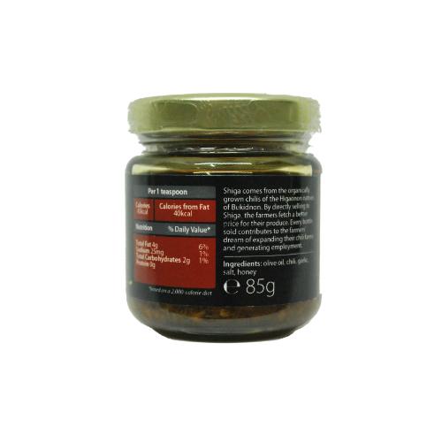Shiga-Chili and garlicin olive oil (Classic)-03.jpg