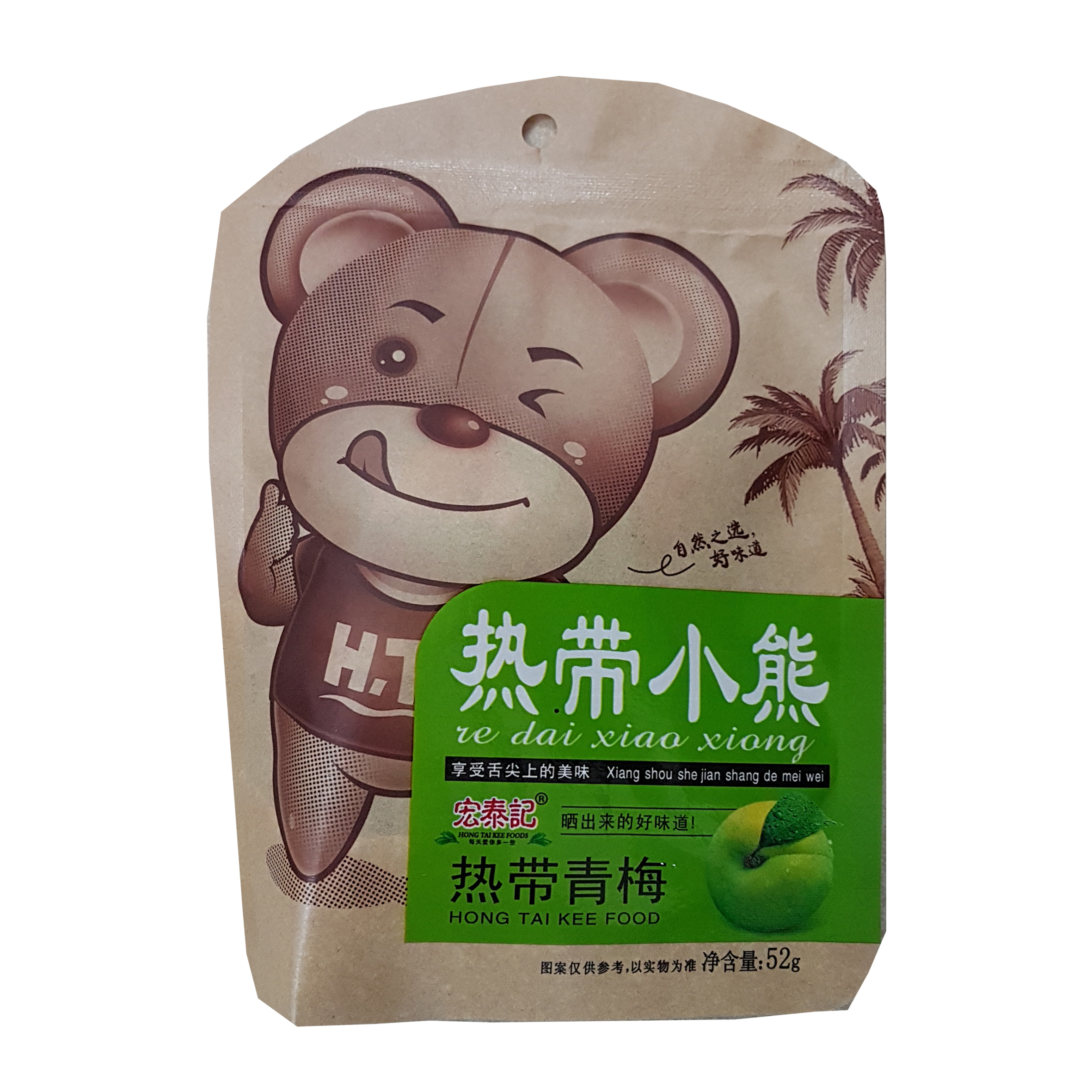 redaixiaoxiong Flavour Apple.jpg