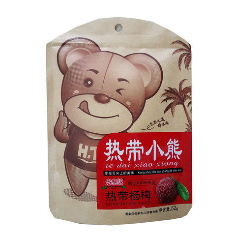 redaixiaoxiong Flavour Lychee.jpg