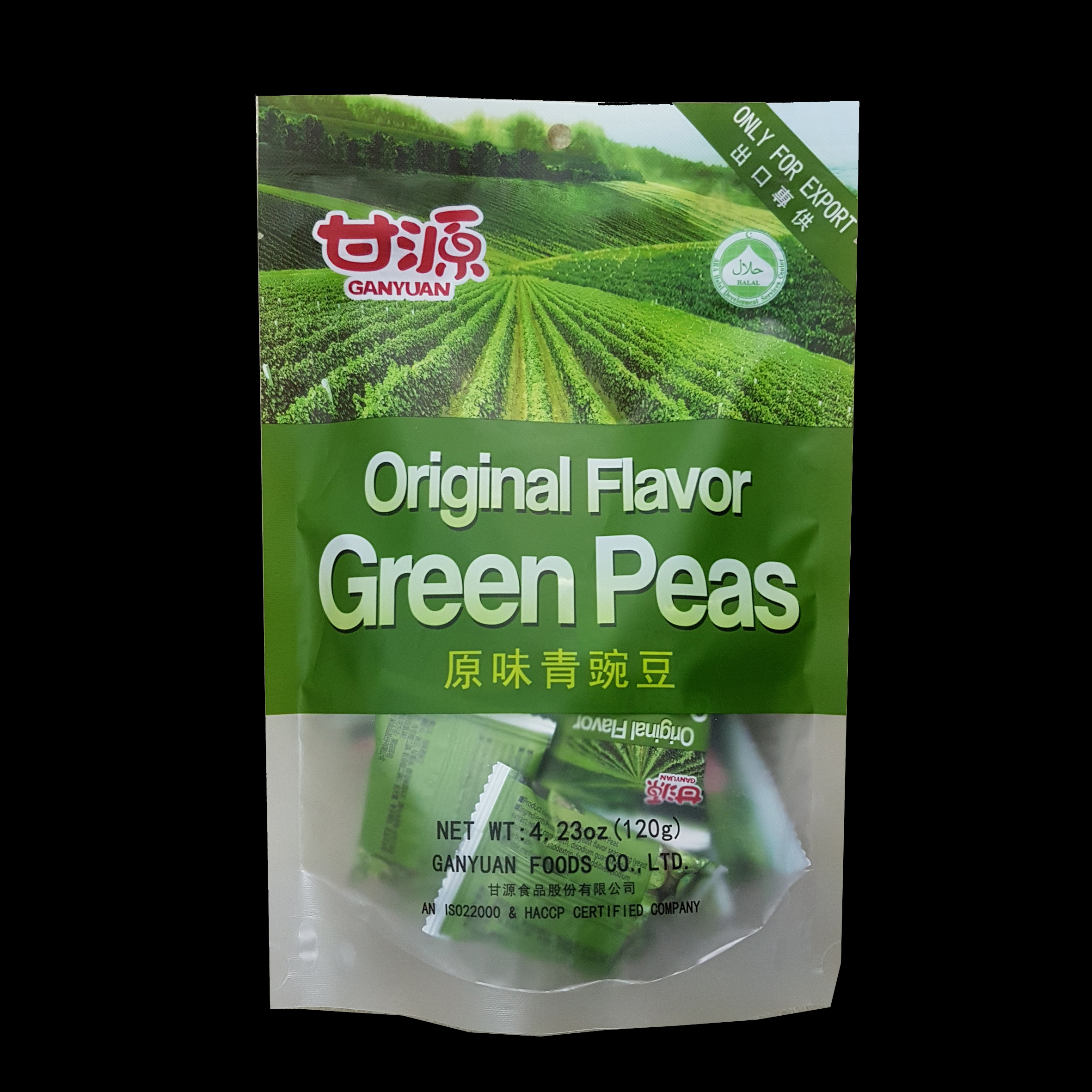 Gan Yuan Original Flavour Green Peas 120 grams BLACK BACK.jpg