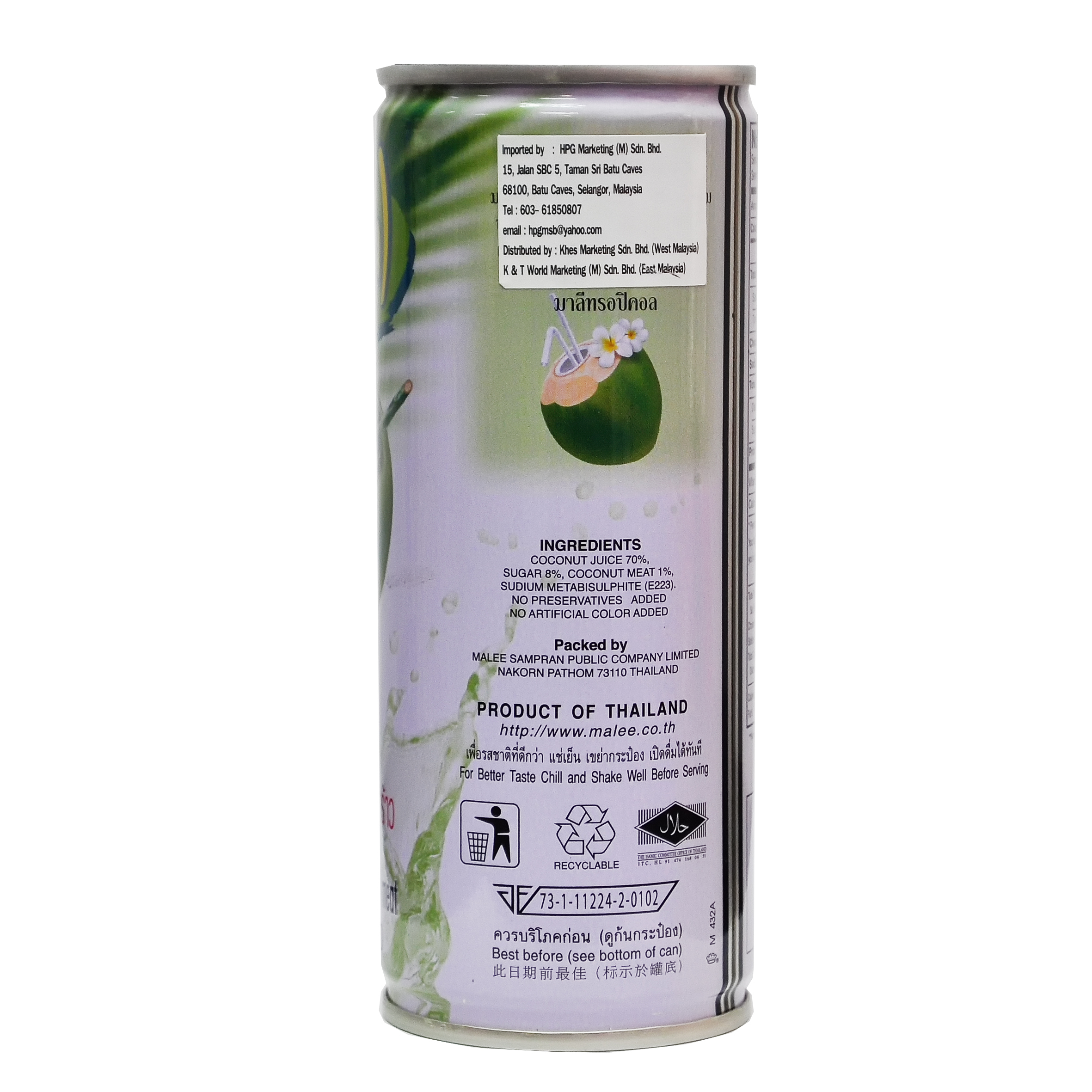 Malee Coconut Juice with Coconut Meat Tropical Side.jpg