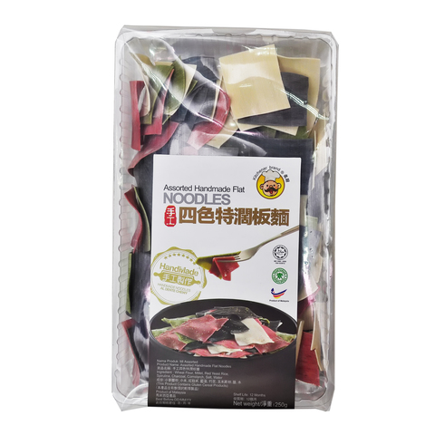 Kitchener Brand Assorted Handmade Flat Handmade Noodle Side View.jpg