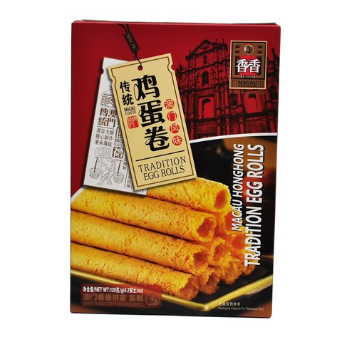 Macau Hong Kong Tradition Egg Rolls Front.jpg