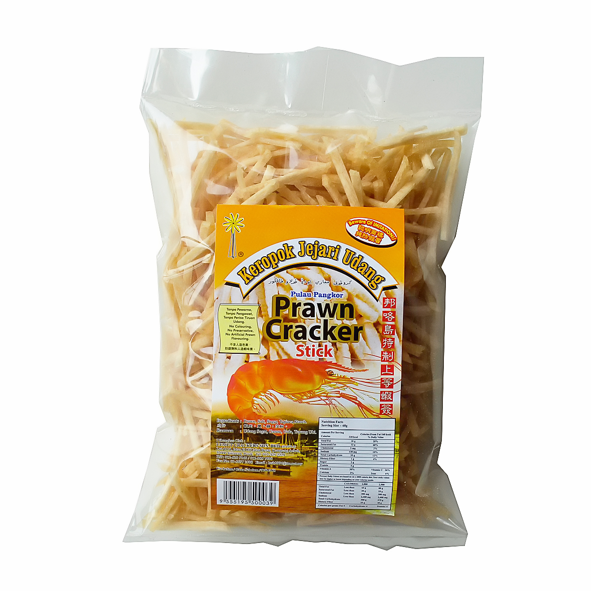 Prawn Crackers Dried Stick 360g Front.jpg