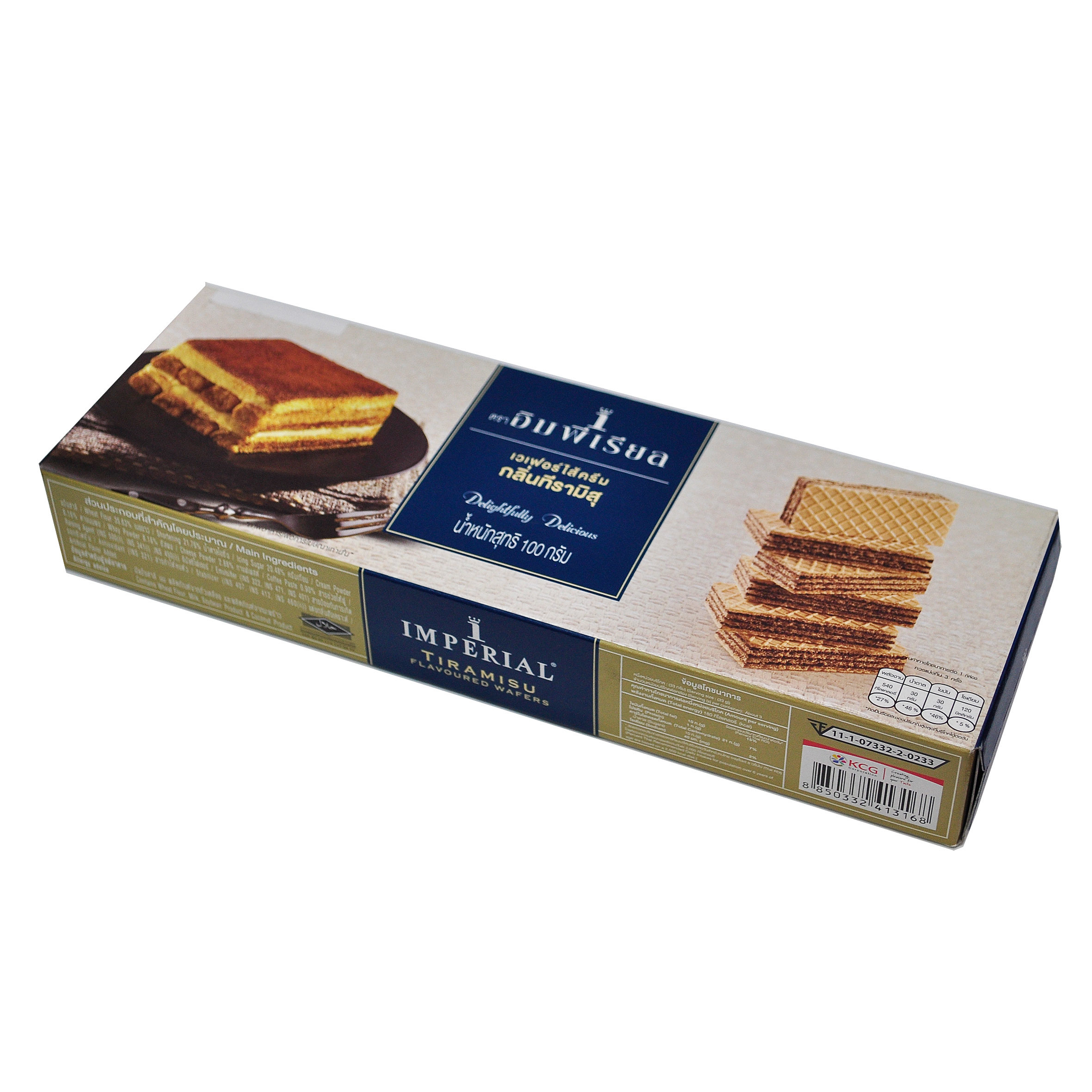 Imperial Tiramisu Flavoured Wafer Side.jpg