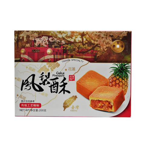 Taiwan Specialty Cake Pineapple Small Side.jpg