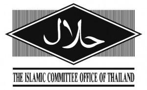 halal-logo-thailand-300x185_zpsiztlihoe.jpg