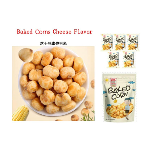 Baked Corn Packaging HPG.jpg