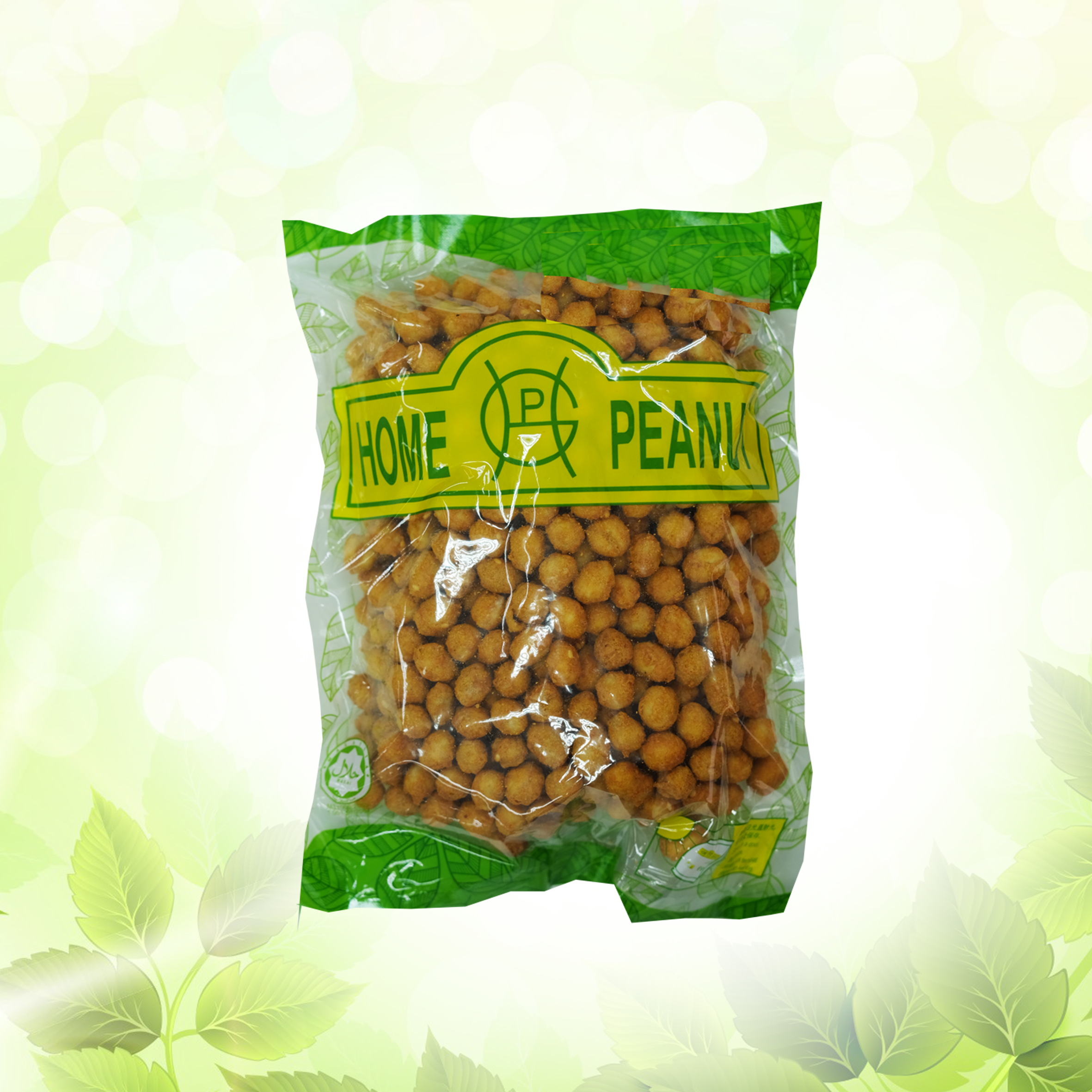 Curry Peanut Sesame Home Garden Front Images Packaging.jpg
