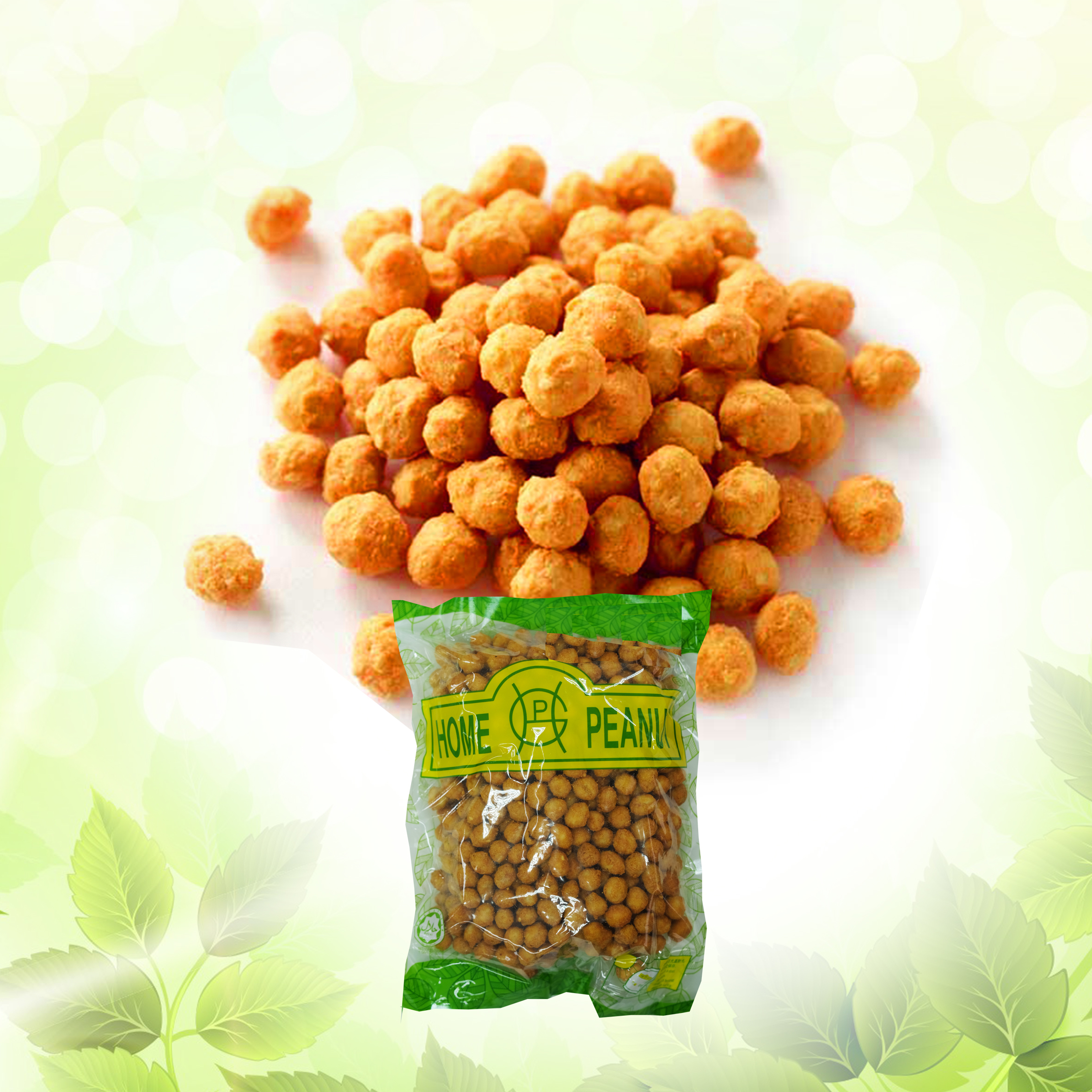 Curry Peanut Sesame Home Garden Front Images.jpg