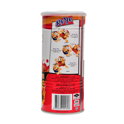 Kuyu Roasted Peanut Tom Yum Kung 200g Back.jpg