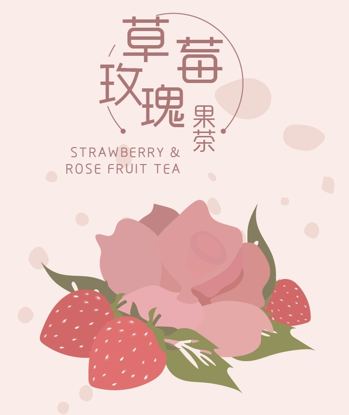 Strawberry & rose fruit tea