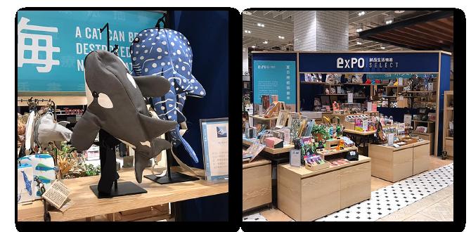 My Glück | 以海洋為主題的台灣設計師品牌 - 誠品expo 漢神巨蛋店