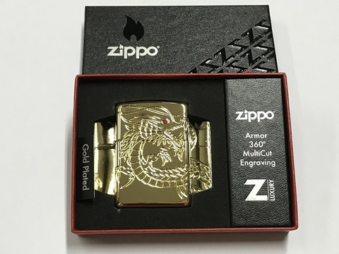 Zippo Lighter Chinese Dragon (29265).JPG