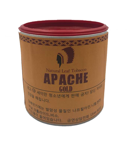 apache gold front.png