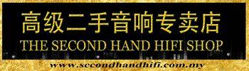 secondhandhifi