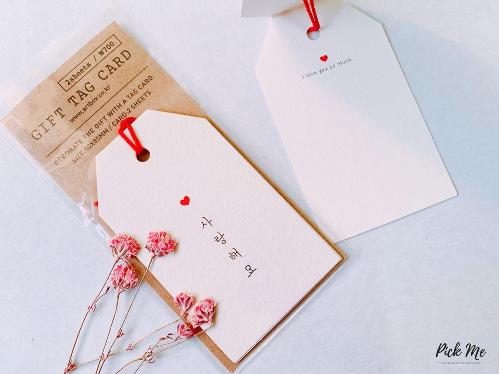 Korea-Card-2.jpg