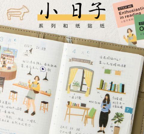Washi Sticker My Daily Life Series-02.jpg