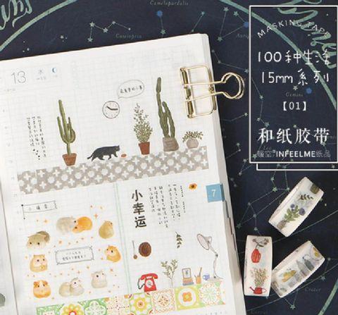 Washi Tape 100 Lifestyle Series-02.jpg