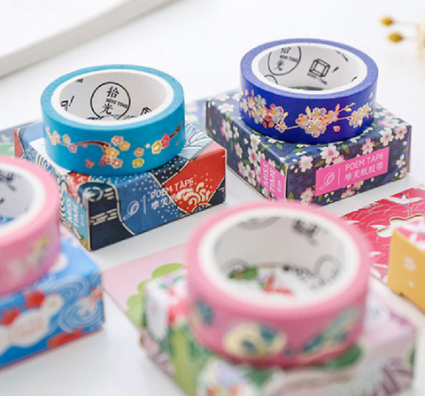 Washi Tape Gold Embossed Series-02.jpg