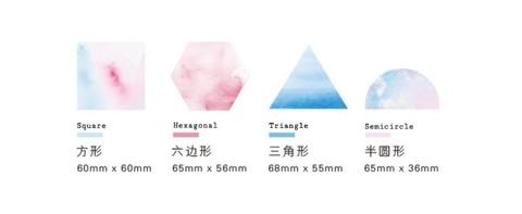 水彩几何 8.png