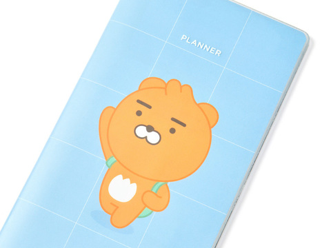 Little Friends Planner-Ryan 9.jpg