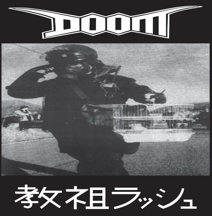Doom Rush Hour for web (1).png