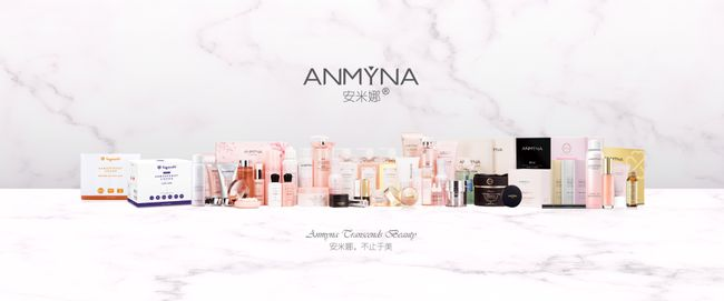 J MEI FASHION & BEAUTY    - ANMYNA