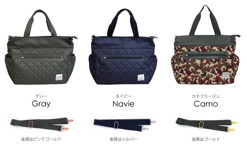 G1150-60_カラバリ.jpg