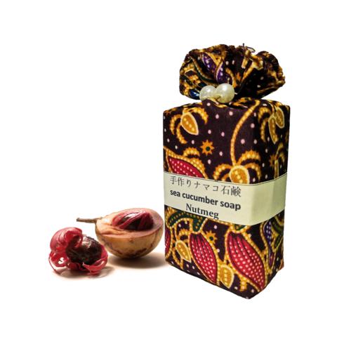 Orcaform Soap - Nutmeg 3D.png