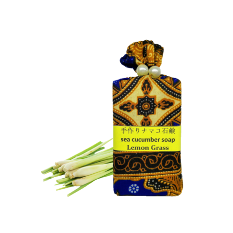 Orcaform Soap - Lemon Grass 2D.png