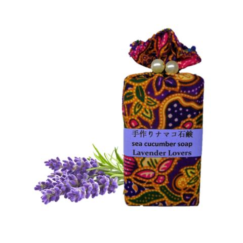 Orcaform Soap - Lavender 2D.png