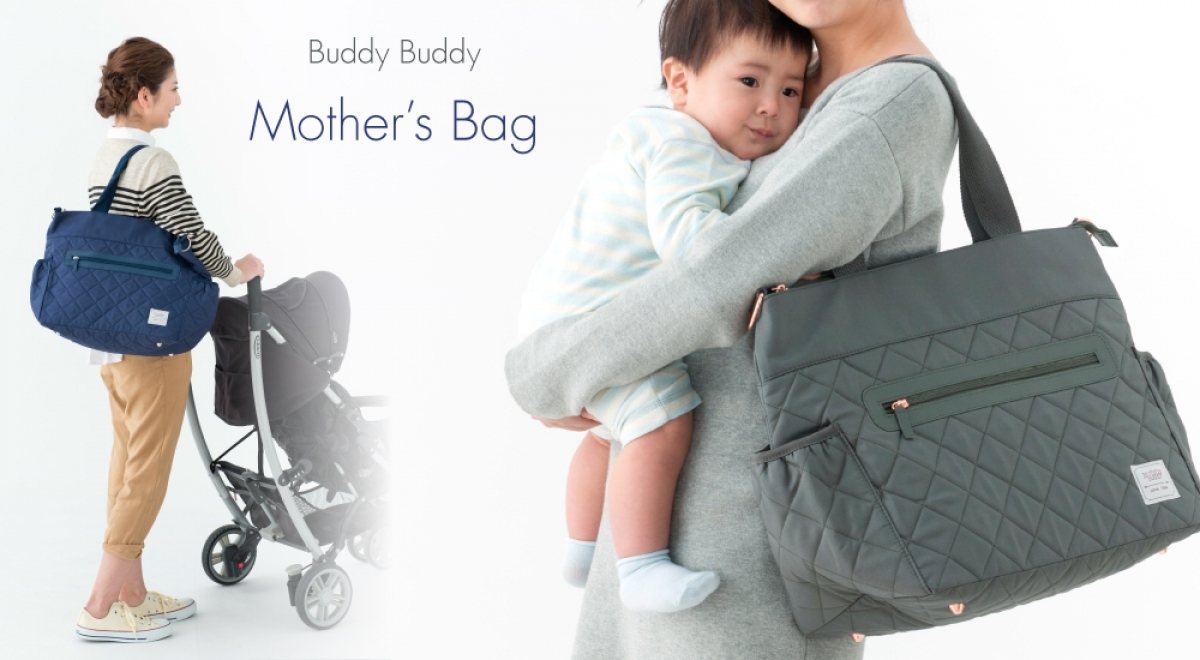 Buddy Buddy Mother's Bag (Navy)