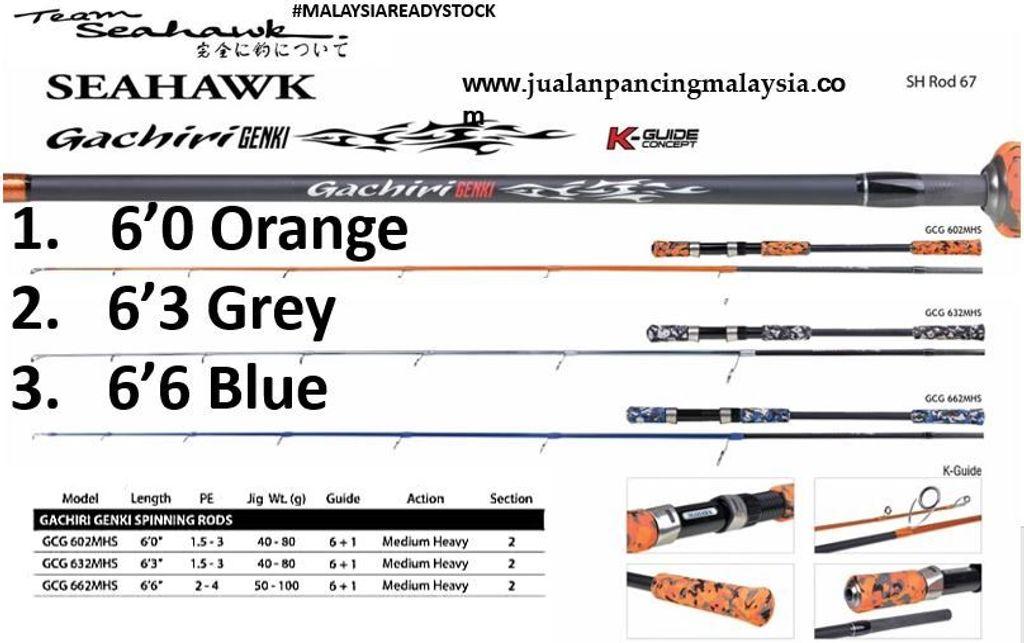Seahawk GACHIRI Jigging Rods.JPG