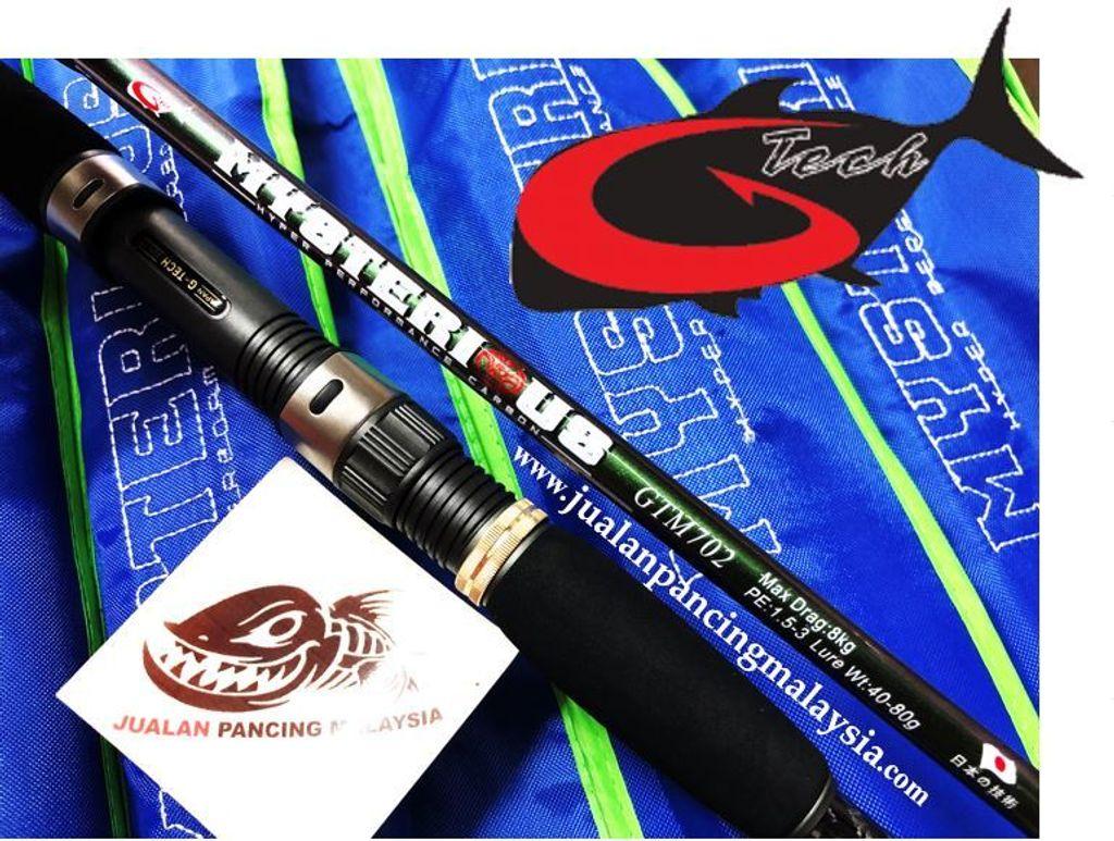 G-TECH JAPAN Mysterious Hyper Performance Spinning Rod.JPG