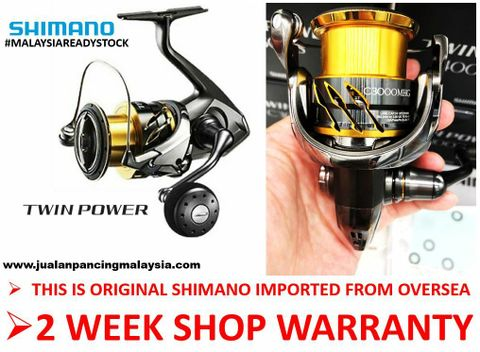 SHIMANO TWIN POWER 2020 FD SPINNING FISHING REEL ,Imported Set  Q.JPG