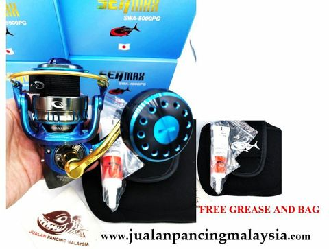 G-TECH 2021 SEA MAX SW LIMITED EDITION SPINNING FISHING REEL.JPG