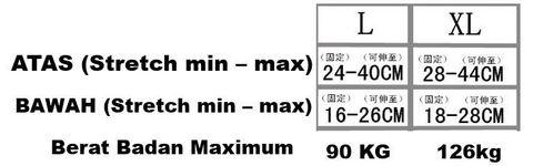 SHIMANO 2018 ANTI UV ARM SLEEVE31.jpg