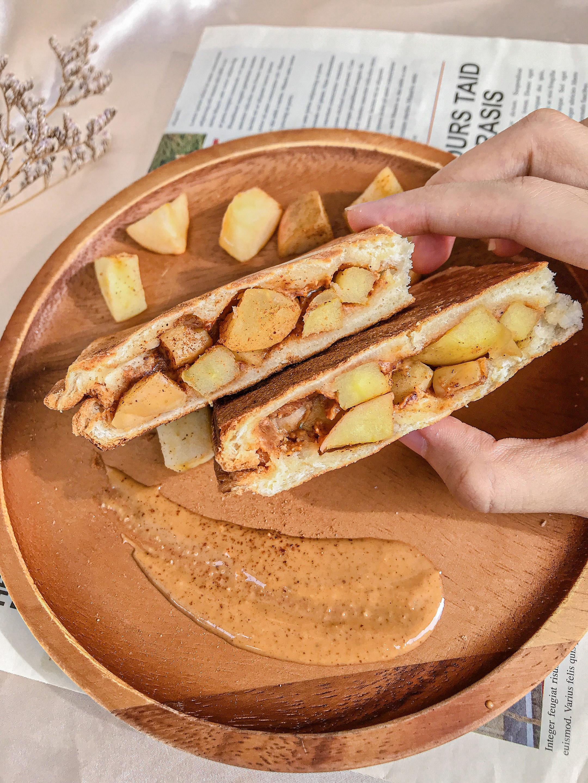 JOBBIE Peanut Butter Apple Pie