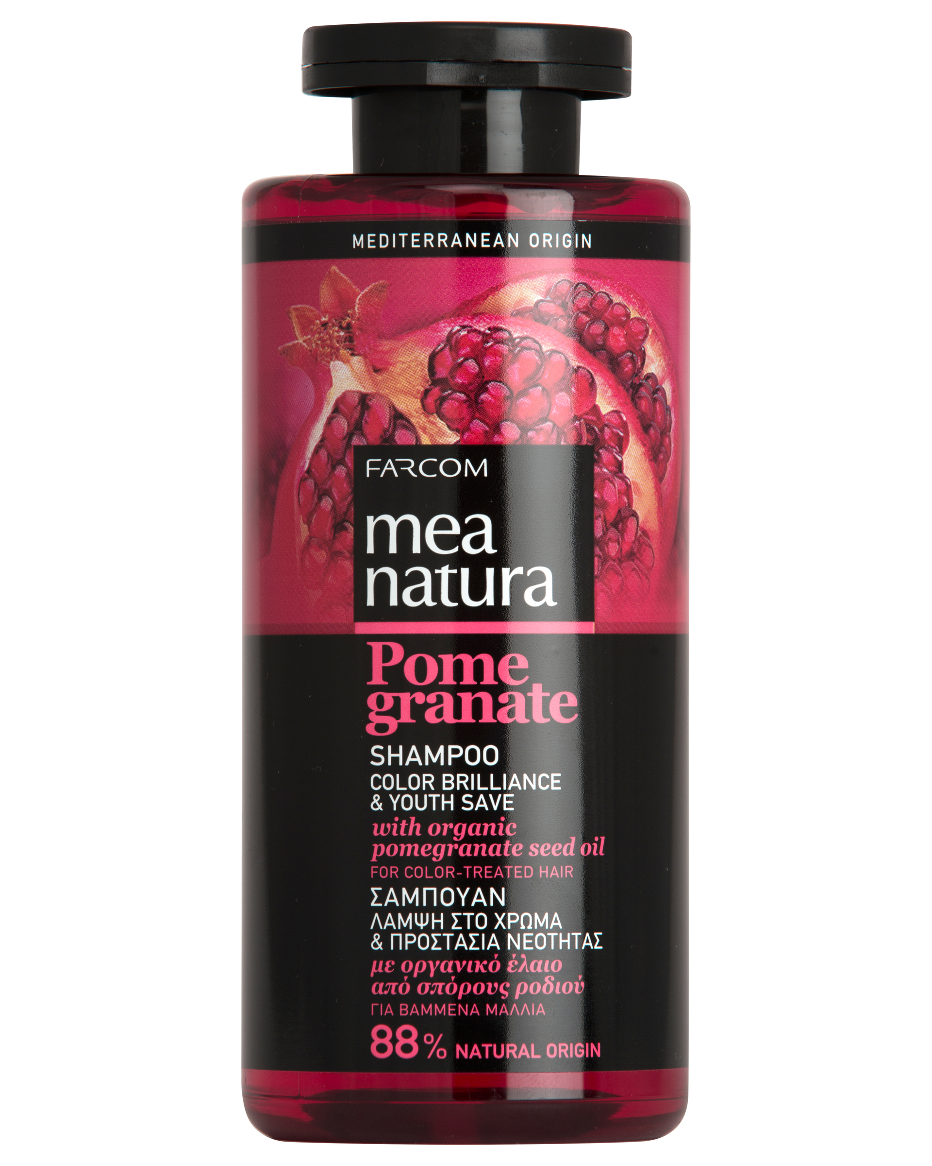 MEA NATURA POMEGRANATE COLOR HAIR SHAMPOO 300ML.jpg