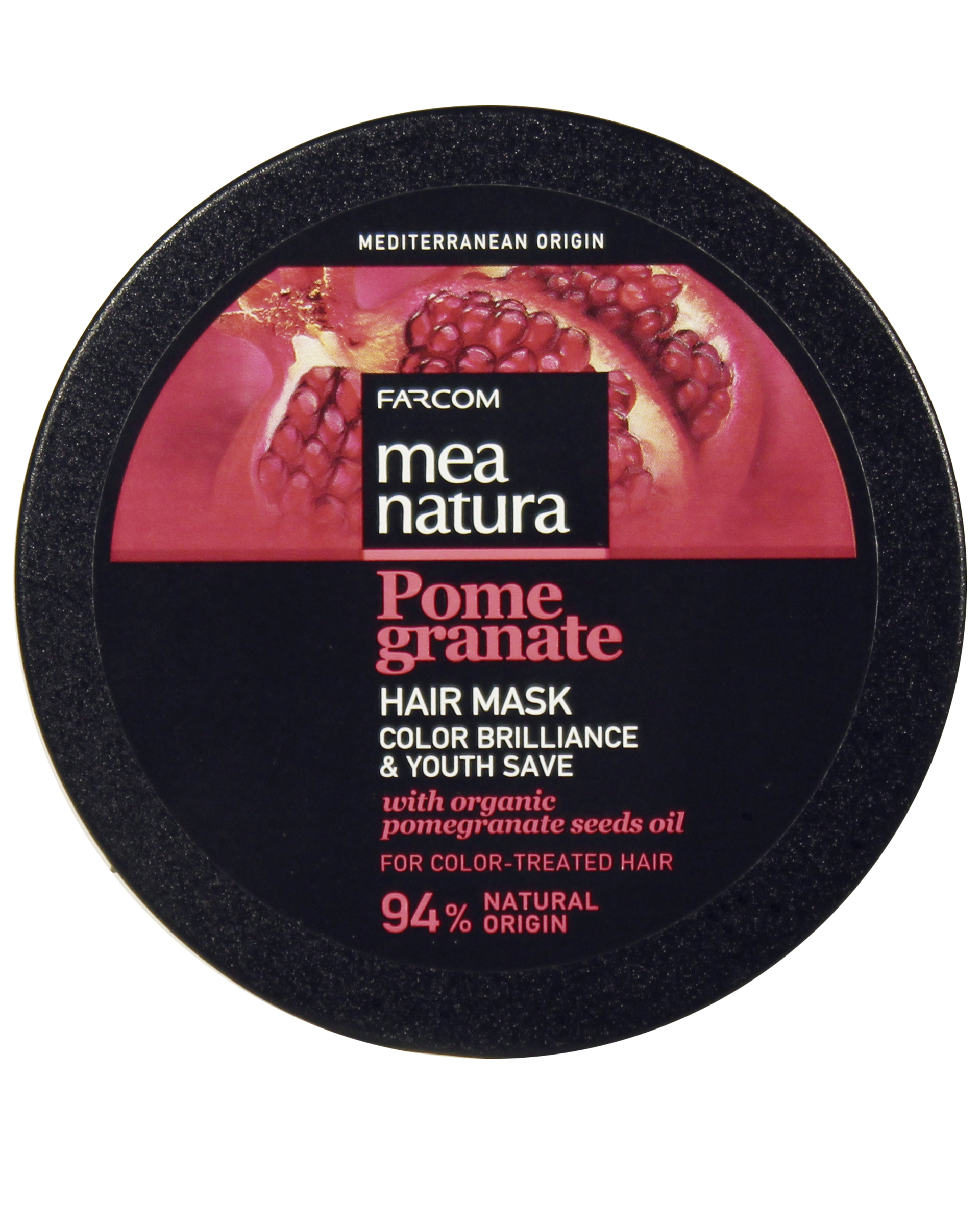 MEA NATURA POMEGRANATE HAIR MASK 250ML-1.jpg
