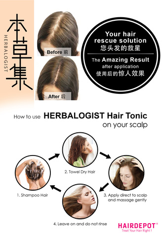 Herbalogist 5 elements Tonic-02.jpg