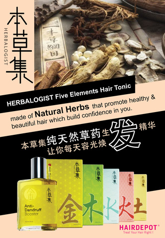 Herbalogist 5 elements Tonic-01.jpg