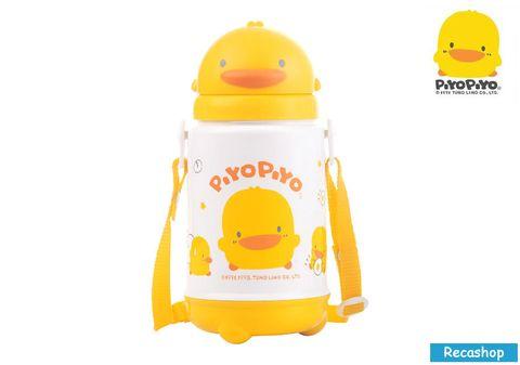 830353- Piyo Piyo Sliding Thermos Bottle 420cc.jpg