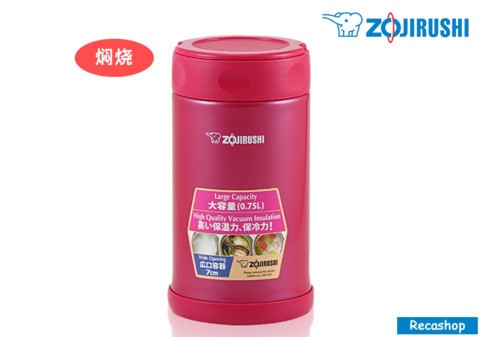 ZOJIRUSHI 750ml Food Jar (Candy Pink).fw.png