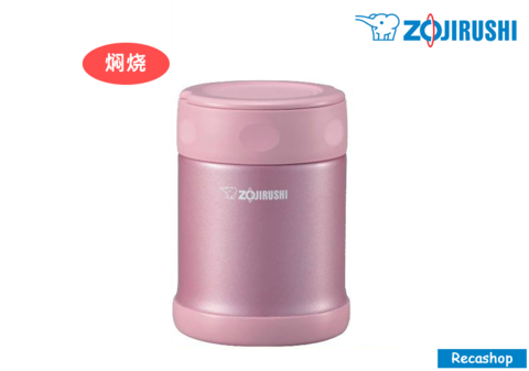ZOJIRUSHI 350ml Food Jar (Shinny Pink).fw.png