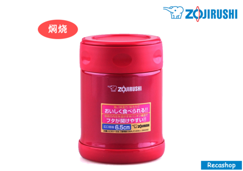 ZOJIRUSHI 350ml Food Jar (Candy Pink).fw.png