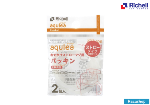 RICHELL AQ GASKET FOR STRAW MUG.fw.png