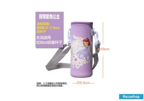bottle pouch sofia.jpg