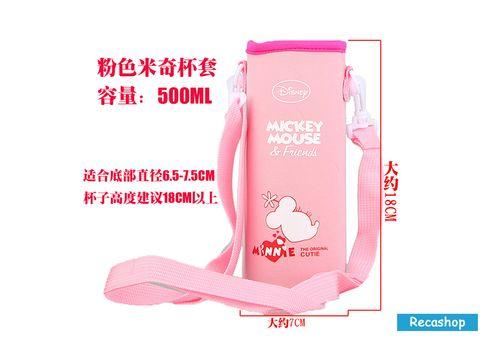 bottle pouch minnie 2.jpg